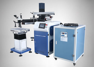 Suspension Arm Type Laser Welding System PE-W600D For Mould Die Repair